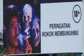 merokok membunuhmu
